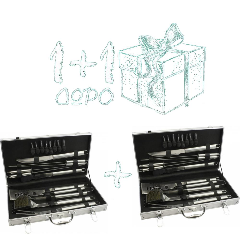 1+ 1 Δώρο 18 τεμ Εργαλεία για μπάρμπεκιου Ανοξείδωτο χάλυβα Forall BBQ 175