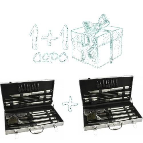1+ 1 Δώρο 18 τεμ Εργαλεία για μπάρμπεκιου Ανοξείδωτο χάλυβα Forall BBQ 175 ΣΠΙΤΙ