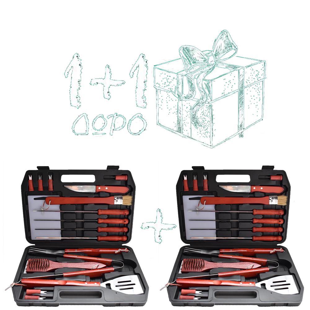 1+1 Δώρο 17 τεμ Εργαλεία για μπάρμπεκιου Ανοξείδωτο χάλυβα Forall BBQ PTS17N