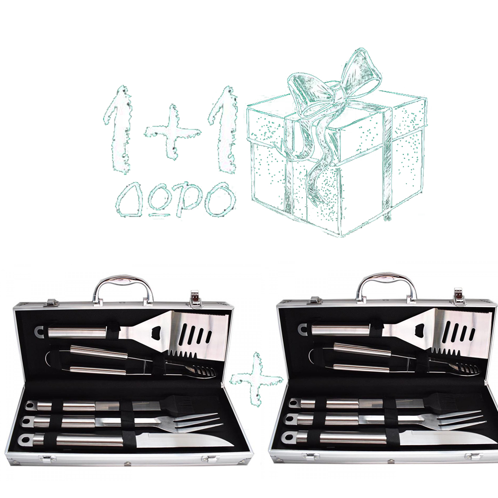 1+1 Δώρο 5 τεμ Εργαλεία για μπάρμπεκιου Ανοξείδωτο χάλυβα Forall BBQ PC08