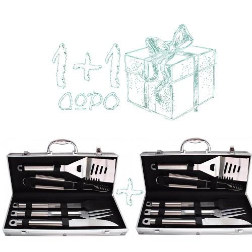 1+1 Δώρο 5 τεμ Εργαλεία για μπάρμπεκιου Ανοξείδωτο χάλυβα Forall BBQ PC08 ΣΠΙΤΙ