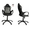 Καρέκλες Γραφείου  (4 Προϊόντα)