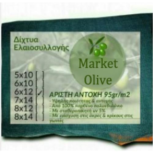 Ελαιόπανο - Ελαιόδιχτο  Market Olive Net 6x10m 95gr_m² 370-6-10 ΚΗΠΟΣ