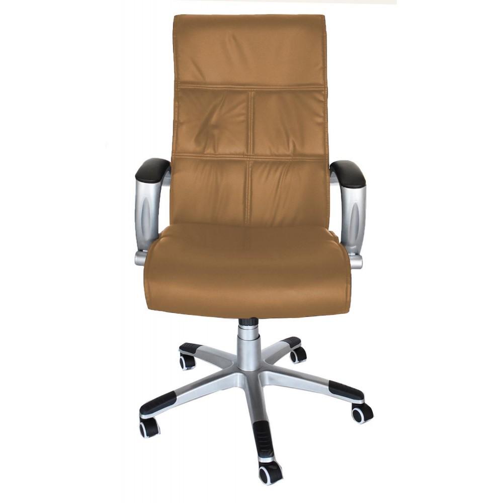 Καρέκλα γραφείου με PU Κάμελ με μεταλλική βάση και ρυθμιζόμενο ύψος 85547