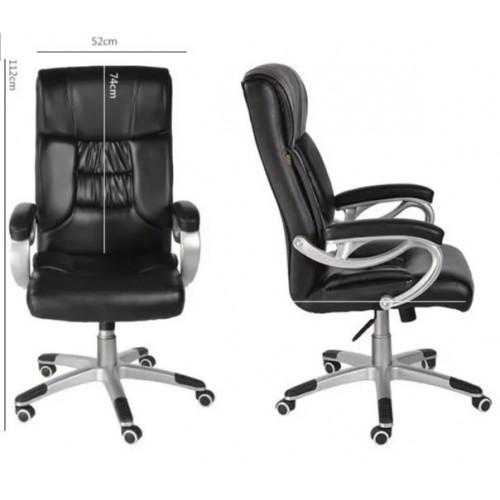 Καρέκλα γραφείου με PU Γκρι με μεταλλική βάση και ρυθμιζόμενο ύψος 36147 Καρέκλες Γραφείου